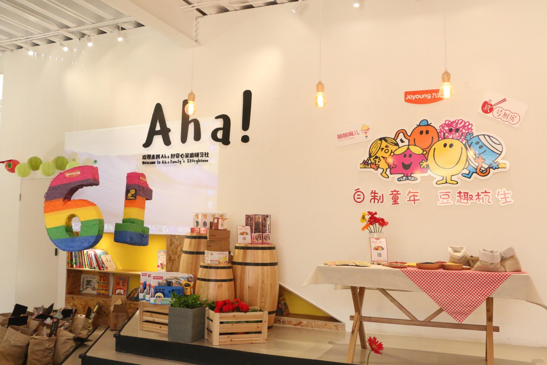 杭州-我的自制童年